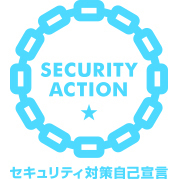 security_action_hitotsuboshi-small_color.jpg